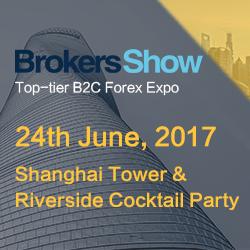 BrokersShow 2017