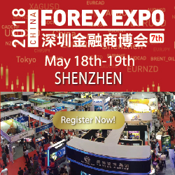 2018 China Forex Expo
