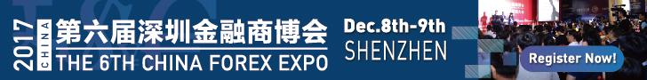 hina Forex Expo 2017
