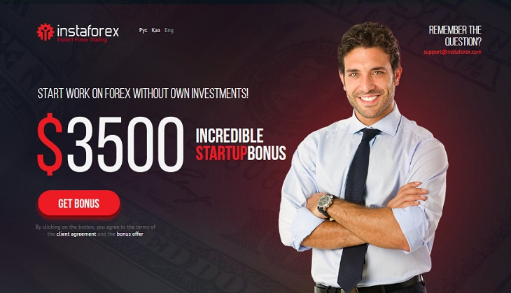 No deposit bonus from InstaForex