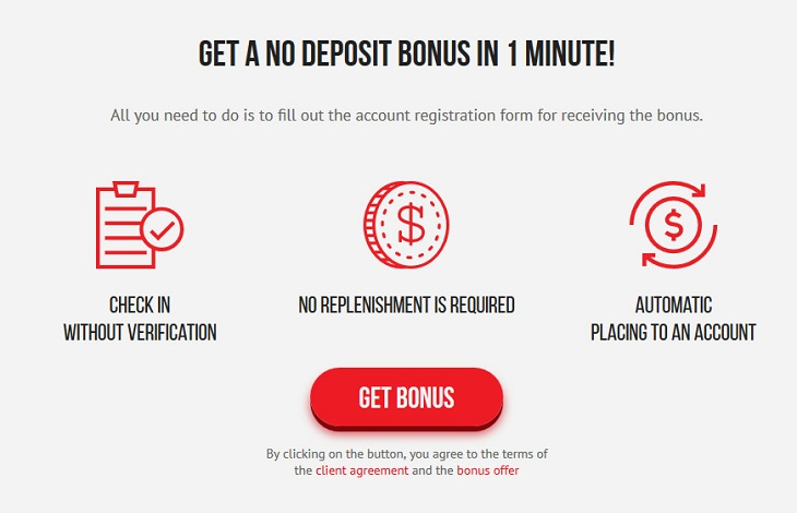 No-deposit bonus from InstaForex